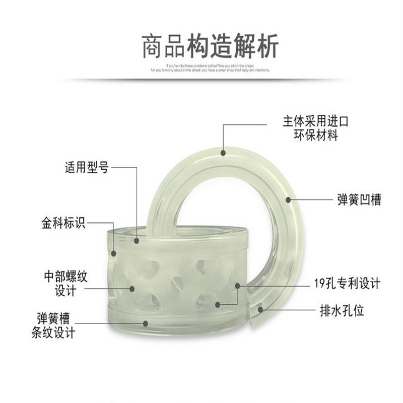 ФОТО Buffer plastic car shock absorber buffer rubber damping rubber spring buffer shock plastic For 2015 Cruze