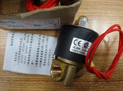 TAIWAN CHELIC 2 PORTS SOLENOID VALVE SUD-8 taiwan chelic solenoid valve sv 6102 k ac220v