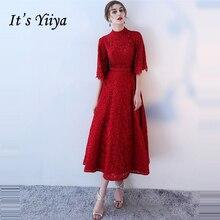 Это Yiiya Формальные Вечерние платья на шнуровке, бисероплетение, половина рукава, кружевное сексуальное платье с открытой спиной, модное дизайнерское торжественное платье LX1008