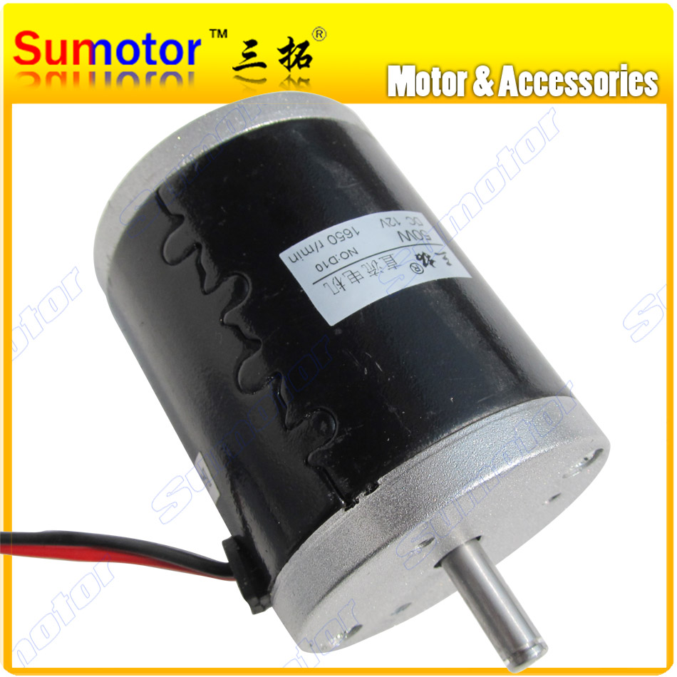 Y50 1650rpm DC 12V 50W High speed brushed Scooter motor Reversible Variable for Ship Robot model Electric Bicycle Children car gw38zy dc 12v 24v worm gear motor double shaft low speed high torque geared box electric engine for diy robot rc car tank model