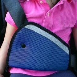 Автомобильный ремень безопасности набивка регулятор для детей детская защита автомобиля безопасная посадка Мягкая накладка коврик на рем...