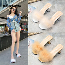 Thick Heel Womens Summer Shoes Classic Fashion Fluffy Slippers Casual Fashionable