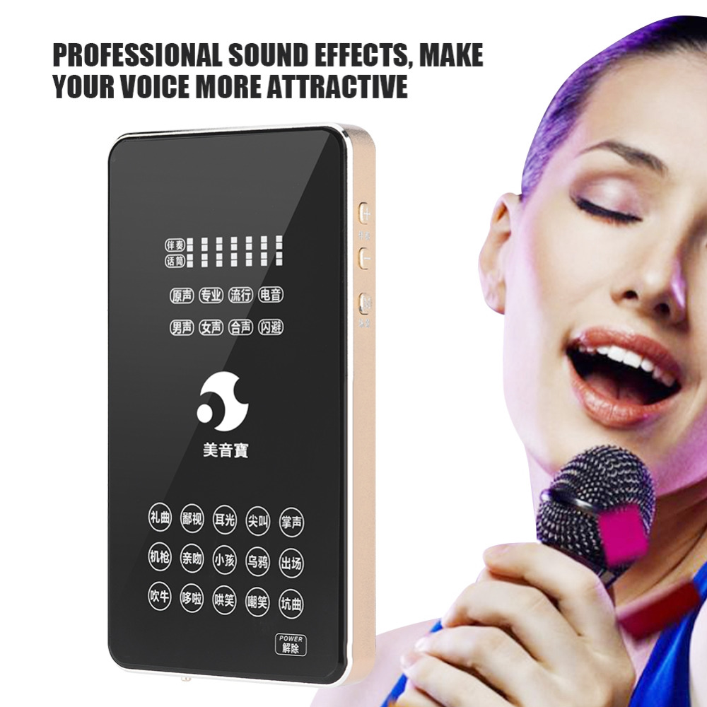 New Portable External Audio Sound Card Mobile Phone Live Sound