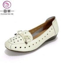 Muyang MIE/женская летняя обувь натуральная кожа без каблука Сандалии Повседневные Удобные женские босоножки Новинка 2017 года Модная женская обувь