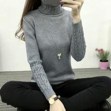 Женский свитер новинка осень зима 2021 Женская однотонная Облегающая