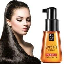 New Pure Natural Morocco Argan Hair Oil Serum Damaged