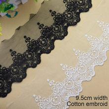 Tela de encaje bordado de algodón de 9,5 cm de ancho, listón para coser, encaje guipur, tejido de encaje africano, urdimbre, accesorios para ropa DIY #3044
