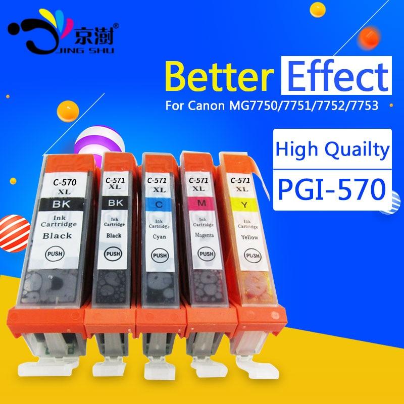 Prix pour 5 pcs PGI-570 CLI-571 PGI 570 CLI 571 compatible cartouche d'encre pour canon PIXMA MG5750 MG5751 MG5752 MG5753 MG6850 MG6851 MG6852