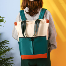Fashion Multifuncation Panelled Backpack Preppy Style Large Capacity Shoulder Bags Waterproof Patchwork School For Teenager