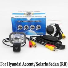 Камера Заднего вида Для Hyundai i25 Accent/Solaris Sedan 2010 ~ 2017/RCA AUX Проводной Или Беспроводной/HD Ночного Видения Парковка Камеры