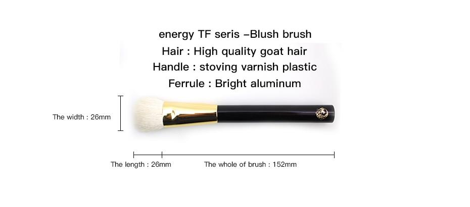 Marca de energia profissional 12 pçs maquiagem