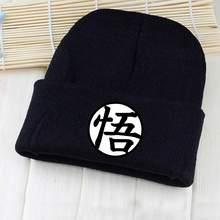 a6336aaafb97e Wellcomics Anime Dragon Ball Z Son Goku Four Star Dragon Ball Shenron  Symbol Skullies Beanie Knitted Hat Cap Cosplay Costume New