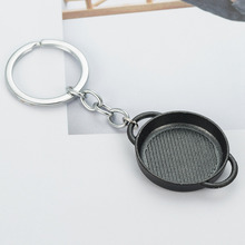 SUTEYI Metal saucepan Key Chains Rings Holder For Car Keyrings KeyChains For Man Women High Quality Gift Pendant jewelry