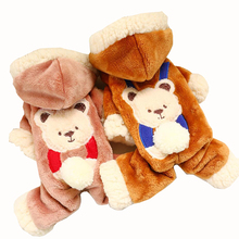 Winter Dog Clothes Teddy Bichon Overalls for Dogs Cute Ball Bear Soft Fleece Warm Jumpsuit