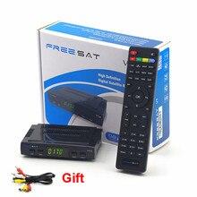 Satellite TV Receiver Freesat V7 HD FTA Set Top Box DVB-S2 Support powervu,Cccam, youporn + AV Cable