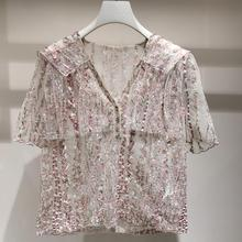 Chic women's loose V neck lace shirts 2019 summer embroidered floral short sleeves Shirts & blouses A551 pink random floral print crossed front v neck flared sleeves blouses