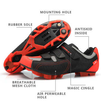 sidebike cycling shoes mtb man women racing bicycle MTB shoes mountain bike sneakers professional self-locking breathable