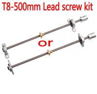 T8 Lead Screw 500 Mm 8mm Brass Copper Nut KP08 Or KFL08 Bearing Bracket Flexible Coupling