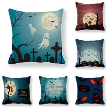 45cm*45cm Cushion cover Halloween pumpkins and trees under  moon linen/cotton pillow case sofa and Home decorative pillow cover halloween castle blood starry moon printed pillow case
