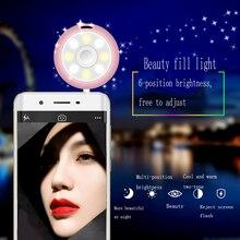 In-line beauty speaker self-timer fill light mini audio portable subwoofer photo flash for mobile phone