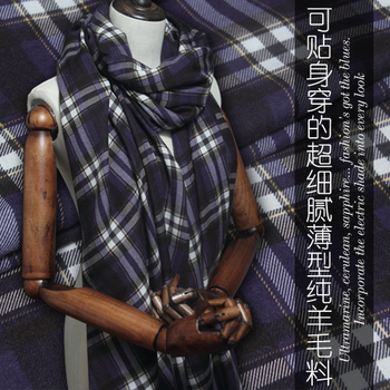 The new worsted wool fabric spring thin wool shirt fabric holesale wool cloth plaid scarf wool fabric material