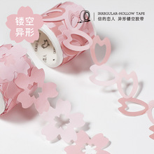 Spring Sakura Washi Paper Masking Tape Sets Bullet Journal Stickers