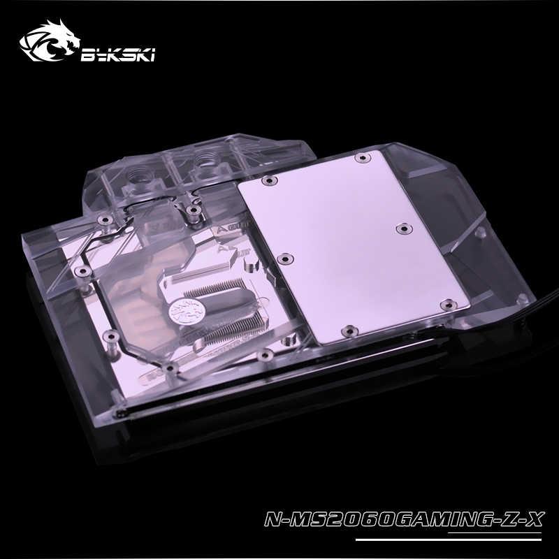 Bykski N-MS2060GAMING-Z-X VGA غطاء كامل كتلة تبريد المياه مع مجموعة إضاءة LED ل MSI GeForce RTX 2060 الألعاب Z/Ventus 6G OC