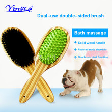Pet supplies color bamboo air bag massage double side comb hairdressing cleanser pig bristle cat dog universal