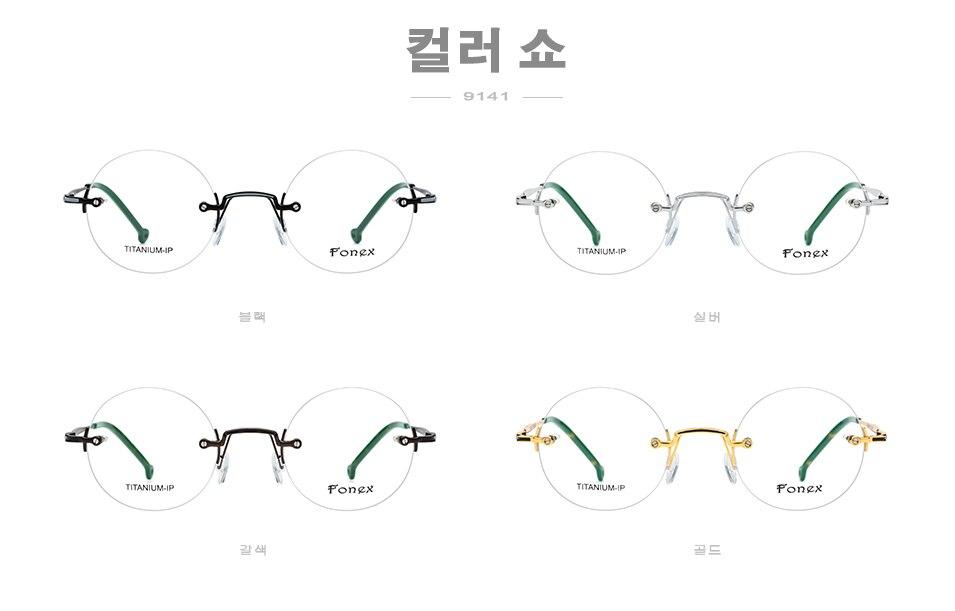 fonex--9141---korean_04