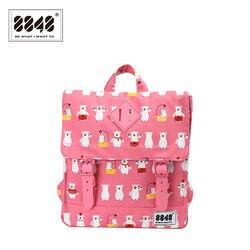Розовый рюкзак с принтом белых мишек  Цена: 838 руб. (12.84$)   12 заказа(ов)  Купить:     ???? Очередной рюкзак, но на этот раз для моей дочки!) Внешне он нам очень приглянулся нежнейший принт и форма практичная. Он классный! Качество реально фабричное. В