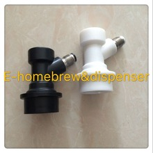 Free Shipping One set ball lock  flare coupler for beverage kegs(factory outlet)