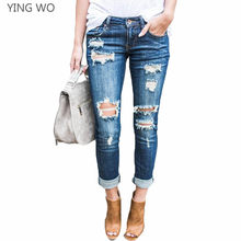 New Spring 2018 Fashion Women Ripped Hollow Out Butt Lifting Skinny Jeans  Middle Waist Bleached Wash Denim Pencil Pants Online 4e7801ef84b1