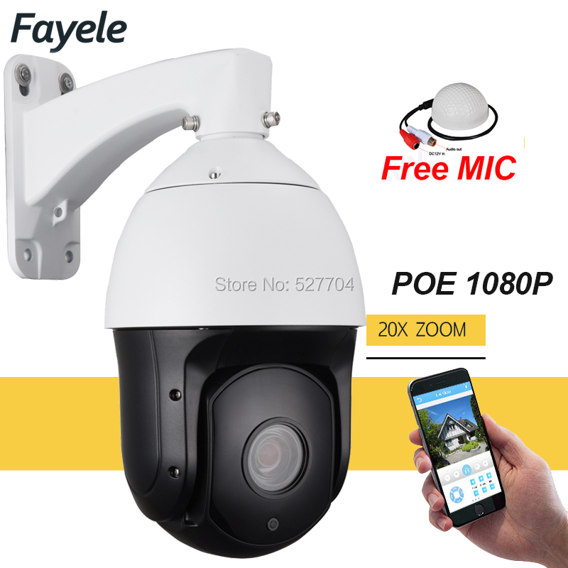 6 Outdoor CCTV HD IP POE 1080P Security High Speed Dome PTZ Camera 20X Zoom P2P Mobile View IR 300M W/ Audio Microphone SD SLOT 4 in 1 ir high speed dome camera ahd tvi cvi cvbs 1080p output ir night vision 150m ptz dome camera with wiper