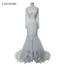 웨딩 shung 드레스 드레스