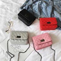 Bag 2019 Korean version of the new rhombic chain small square bag shoulder Messenger bag fashion lock buckle handbag mini bag