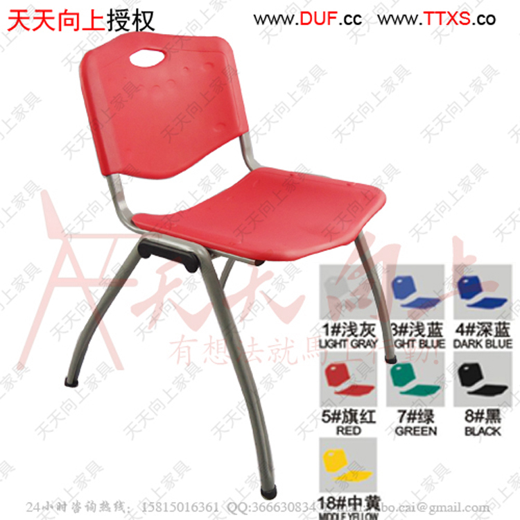 solid metal frame stacking chair 4 leg base lobby occasional