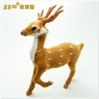 Simulation Animal Running Pose Sika Deer Model Toy 20x 15 Cm Reindeer Toy Polyethylene Furs Resin