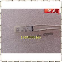 TB02 Малый температура h предохранитель трубки 75 градусов нормально разомкнутый тип тепловой протектор 15*5,4*5,4
