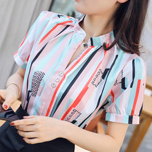 Fashion Blouses Women Tops and Blouse Blue/Pink Autumn Loose Short Sleeve Woman Ladies Shirts Plus Size XXXL