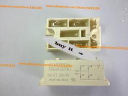 Бесплатная доставка Новый SKBT28/16 SKBT28-16 модуль