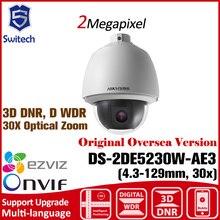 HIKVISION ip Camera DS-2DE5230W-AE3 PTZ original English Version CMOS Cctv security 20X Optical Zoom tracking Hik ONVIF uk RJ45