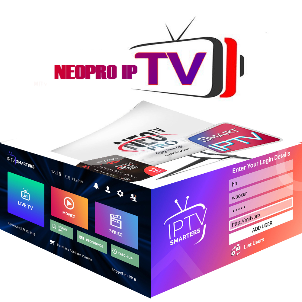 Neotv Pro 2 Download