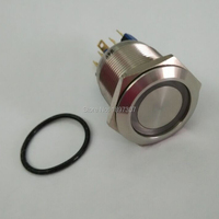 22mm anti vandal Resistant metal switch with self-locking push button switch ,Latching waterproof electrical switch
