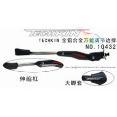 10432 TECHKIN with aluminum alloy telescopic foot support / Temple