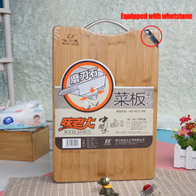 food grade  Bamboo cutting board Bamboo Wood Chopping Board Fruits Meat Chopping Blocks Kitchen Supplies Equipped with whetstone