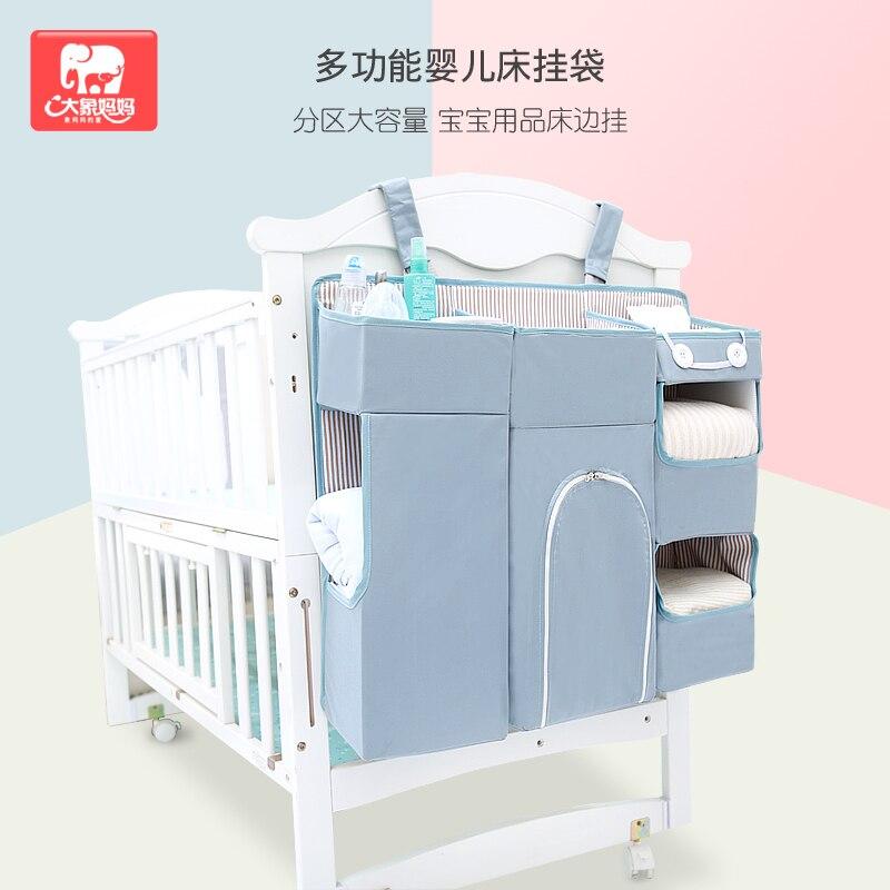 Crib hanging bag bedside storage bag multi-function diaper storage bedside storage bag can be washed