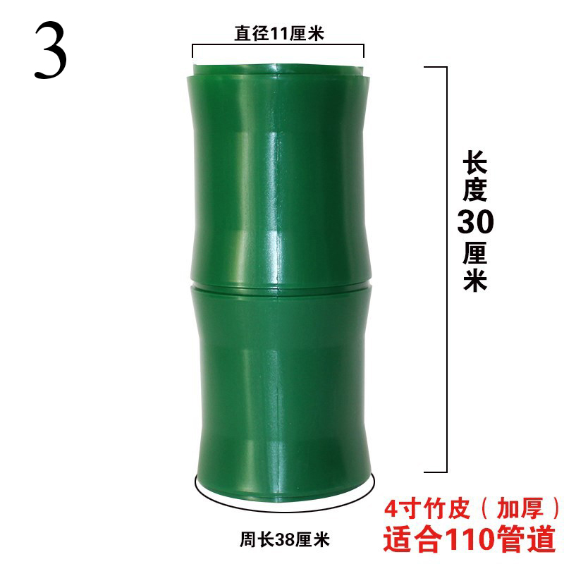 1PC Simulation Bamboo Tube Green Heating Pipe Occlusion Decor Home Environment Beautification Decoration Artificial Birch Bark - Color: 3