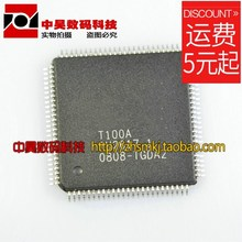 [Hong Xinda electronic firms] new genuine original spot T100A LCD screen chip