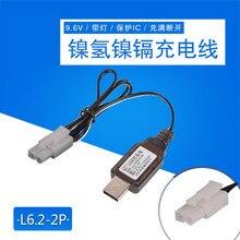 9.6 V L6.2 2P USB şarj aleti şarj kablosu Korumalı IC Ni cd/Ni Mh Pil RC oyuncak araba gemi Robot Yedek pil şarj cihazı parçaları