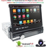 Single 1 Din 7 Android 9.0 GPS Flip Car Stereo Radio Player Touch Screen USB SD 2GRAM 4GWIFI BT SWC RDS DVR DAB DVBT MirrorLink